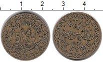 Изображение Монеты Сирия 5 пиастров 1936 Латунь VF
