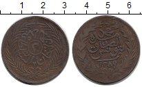 Изображение Монеты Тунис 2 харуба 1872 Медь VF