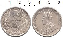 Изображение Монеты Азия Индия 1 рупия 1918 Серебро XF