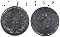 Изображение Монеты Турция 5 лир 1977 Медно-никель UNC-
