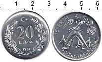 Изображение Монеты Турция 20 лир 1981 Алюминий UNC-