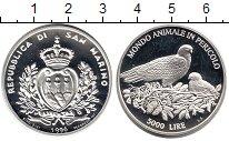 Изображение Монеты Сан-Марино 5000 лир 1996 Серебро Proof-