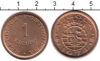 Изображение Монеты Африка Ангола 1 эскудо 1974 Медь UNC-