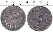 Изображение Монеты Южная Америка Перу 1 соль 1896 Серебро XF