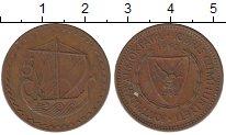 Изображение Монеты Азия Кипр 5 милс 1963 Медь XF