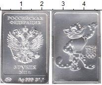 Изображение Монеты Россия 3 рубля 2011 Серебро UNC Олимпийские игры в С