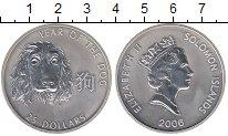 Изображение Монеты Австралия и Океания Соломоновы острова 25 долларов 2006 Серебро UNC