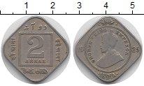 Изображение Монеты Азия Индия 2 анны 1925 Медно-никель VF