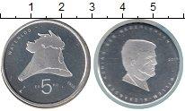 Изображение Монеты Европа Нидерланды 5 евро 2015 Посеребрение Proof