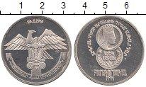 Изображение Монеты Армения 1 стак 1991 Медно-никель Proof-