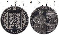 Изображение Монеты Беларусь 1 рубль 2013 Медно-никель UNC Слуцкие пояса, ткаче
