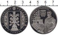 Изображение Монеты Беларусь 1 рубль 2013 Медно-никель UNC