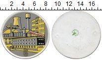 Изображение Монеты Венгрия Медаль 0 Фарфор UNC- `Фарфоровая компания