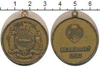 Изображение Монеты Великобритания Медаль 1983  XF-