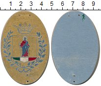 Изображение Монеты Италия Полицейский знак 0 Алюминий XF Герб города (Нашивка