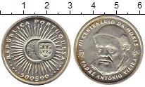 Изображение Монеты Португалия 500 эскудо 1997 Серебро UNC-