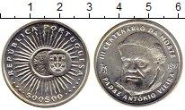 Изображение Монеты Европа Португалия 500 эскудо 1997 Серебро UNC-