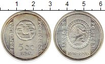 Изображение Монеты Португалия 500 эскудо 1996 Серебро UNC-