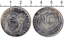 Изображение Монеты Европа Португалия 500 эскудо 2001 Серебро UNC