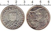 Изображение Монеты Европа Португалия 500 эскудо 2000 Серебро UNC-
