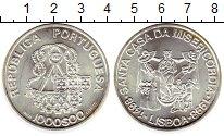 Изображение Монеты Португалия 1000 эскудо 1998 Серебро UNC 500 - летие  Церкви