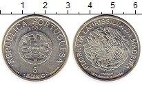 Изображение Монеты Португалия 5 евро 2007 Серебро UNC-
