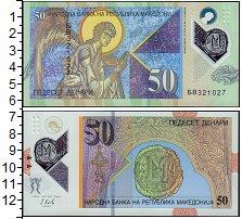 Изображение Банкноты Европа Македония 50 динар 2018  UNC