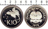 Изображение Монеты Австралия и Океания Папуа-Новая Гвинея 10 кин 1975 Серебро Proof-