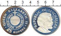 Изображение Монеты Африка Сейшелы 25 рупий 1977 Серебро Proof-