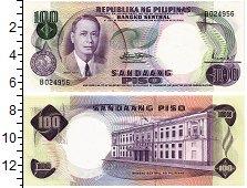 Изображение Банкноты Филиппины 100 писо 0  UNC