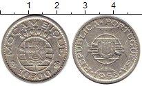 Изображение Монеты Мозамбик 10 эскудо 1955 Серебро XF