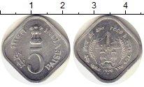 Изображение Монеты Азия Индия 5 пайс 1976 Алюминий UNC-