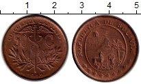 Изображение Монеты Боливия 50 сентаво 1949 Бронза UNC-