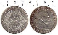 Изображение Монеты Европа Австрия 500 шиллингов 1988 Серебро UNC-