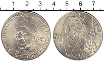 Изображение Монеты Австрия 500 шиллингов 1990 Серебро UNC Художник Оскар Кокош