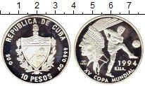 Изображение Монеты Куба 10 песо 1992 Серебро Proof