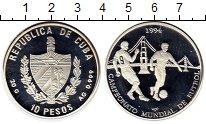Изображение Монеты Куба 10 песо 1994 Серебро Proof