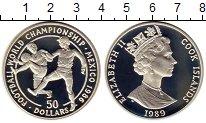 Изображение Монеты Острова Кука 50 долларов 1989 Серебро Proof