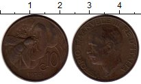 Изображение Монеты Европа Италия 10 сентесим 1930 Бронза XF