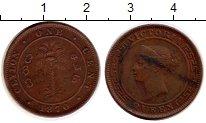 Изображение Монеты Цейлон 1 цент 1870 Бронза XF