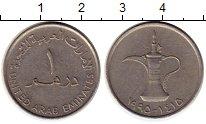 Изображение Монеты ОАЭ 1 дирхам 1990 Медно-никель XF