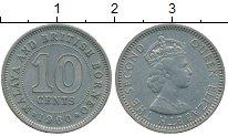 Изображение Монеты Малайя 10 центов 1960 Медно-никель XF