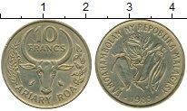 Изображение Мелочь Африка Мадагаскар 10 франков 1989 Латунь XF
