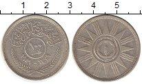 Изображение Монеты Ирак 100 филс 1959 Серебро XF