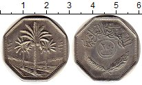 Изображение Монеты Ирак 250 филс 1990 Медно-никель UNC- Пальмы