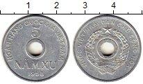 Изображение Монеты Азия Вьетнам 5 ксу 1958 Алюминий XF+