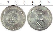 Изображение Монеты Германия ГДР 10 марок 1976 Серебро UNC-