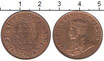 Изображение Монеты Индия 1/4 анны 1930 Бронза UNC-