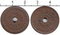 Изображение Монеты Азия Кач 1/8 кори 1947 Медь XF