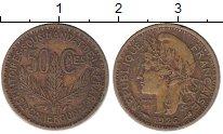 Изображение Монеты Камерун 50 сантим 1926 Латунь XF-